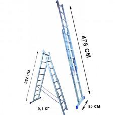 Алюминиевая лестница 10 ступеней двухсекционная (СТАНДАРТ)