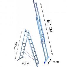 Алюминиевая лестница 17 ступеней двухсекционная (СТАНДАРТ)