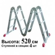 Алюминиевая лестница 4х5 трансформер СТАНДАРТ 14,5 кг большой замок