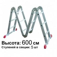 Алюминиевая лестница 4х6 трансформер СТАНДАРТ 17 кг большой замок