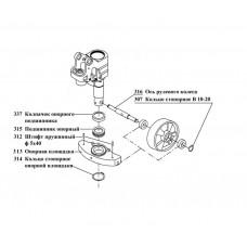 Схема  нумерации деталей гидроузла  №2